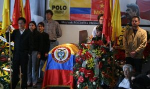 Guardia de la Juventud Patriótica, JUPA
